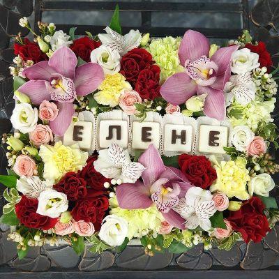 Сладкая композиция с орхидеями Елене